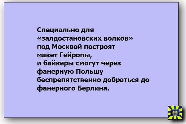 Россия мешает прекращению боевых действий в Донбассе, - США в ОБСЕ - Цензор.НЕТ 7275