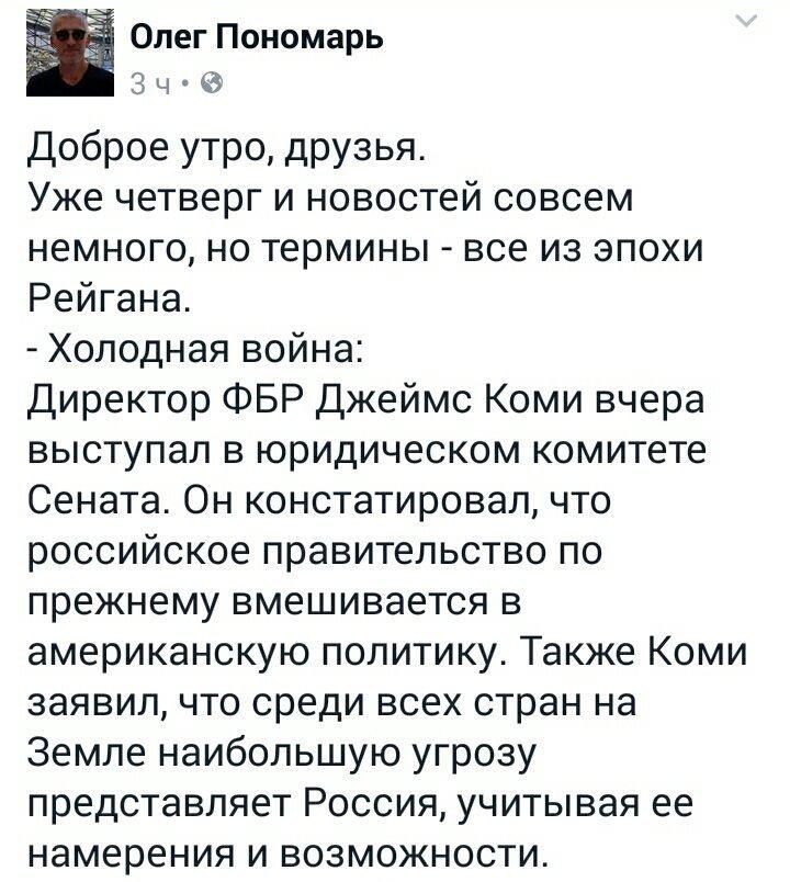 """Россия может задействовать в Горловке спецназ для подавления конфликта между """"донецкой"""" и """"горловской"""" группировками, - ГУР - Цензор.НЕТ 8118"""