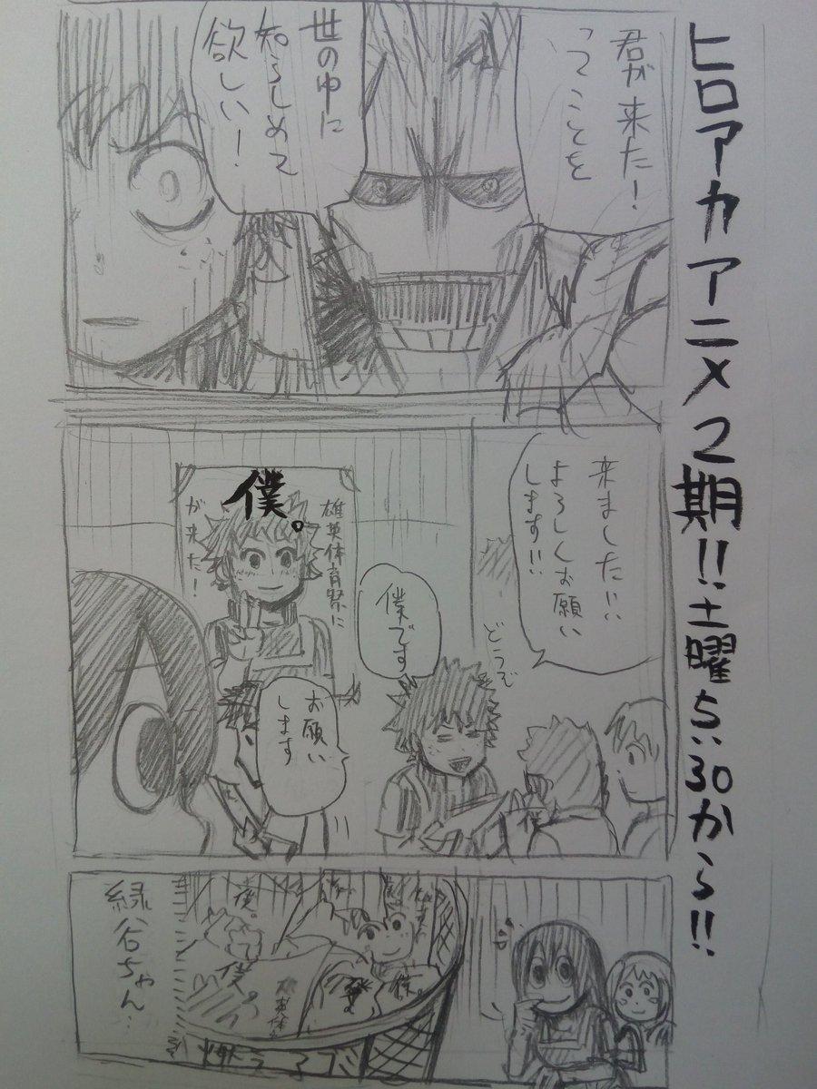 根田啓史(ねだ ひろふみ) on T...