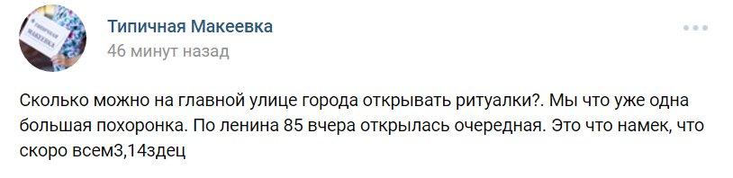 Боевикам задерживают выплату денег, многие хотят расторгнуть контракт, - ГУР - Цензор.НЕТ 7061