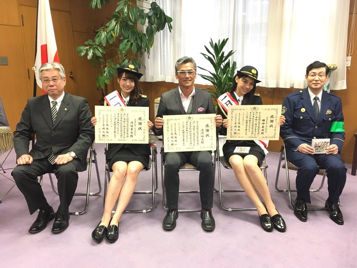小平警察署 hashtag on Twitter