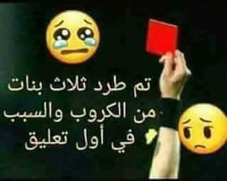 Media Tweets By 0pp Madrshadmhmd Twitter