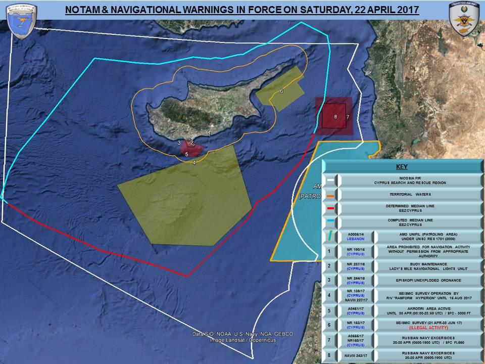 В районе проведения ракетных стрельб ВМФ РФ ведут наблюдение уже два самолета P-8A Poseidon ВМС США