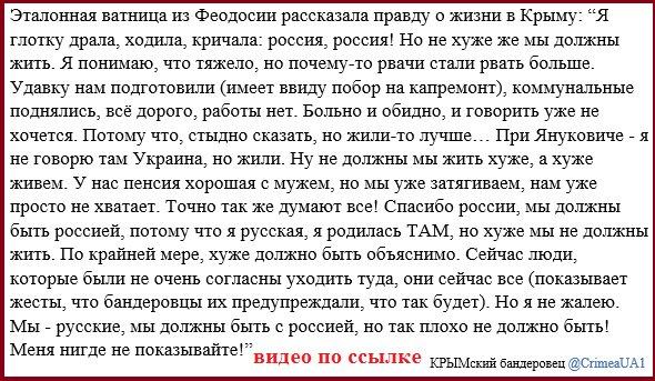 В Крыму прогнозируют потерю урожая фруктов - Цензор.НЕТ 5146