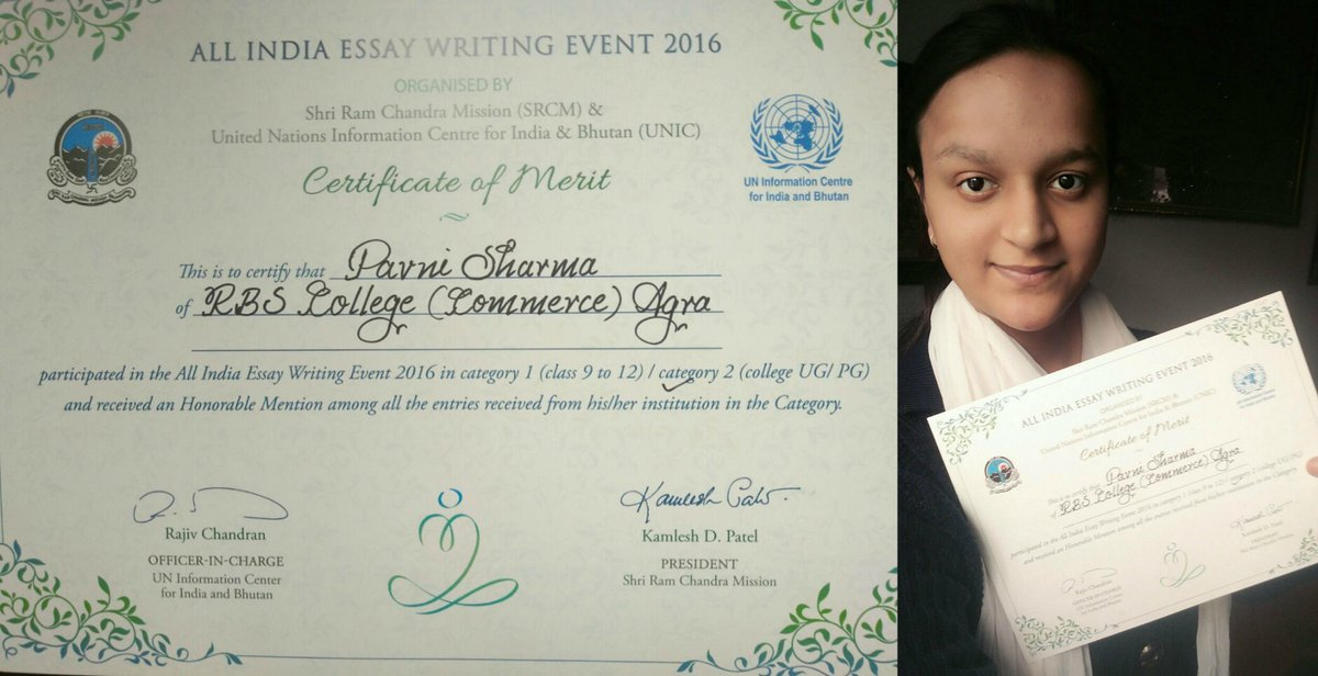 all india essay writing competition srcm