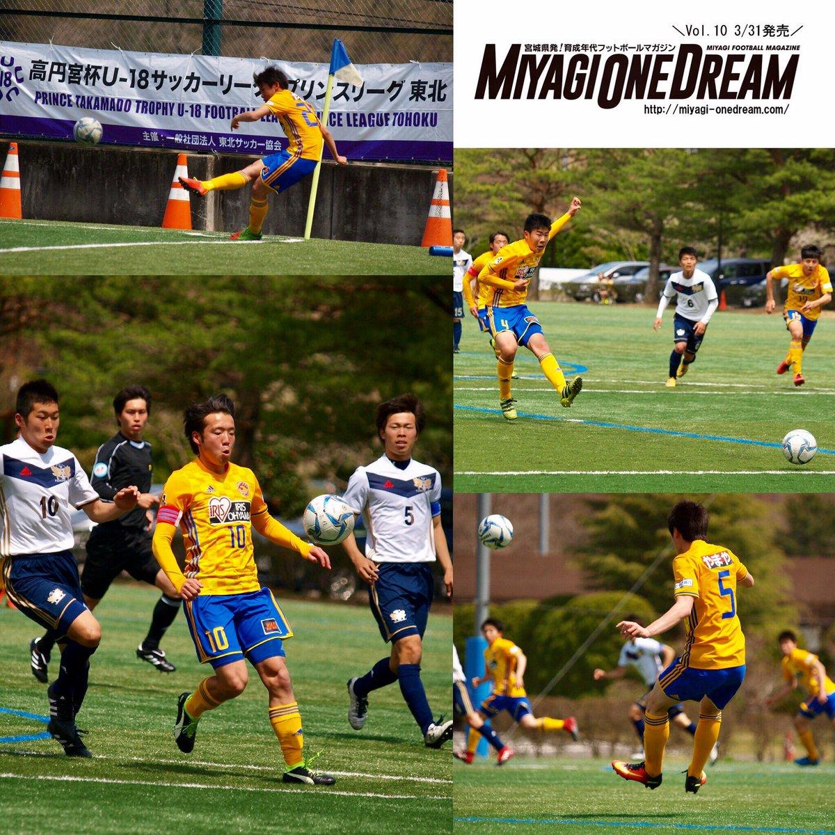 """MIYAGI ONE DREAM on Twitter: """"..."""