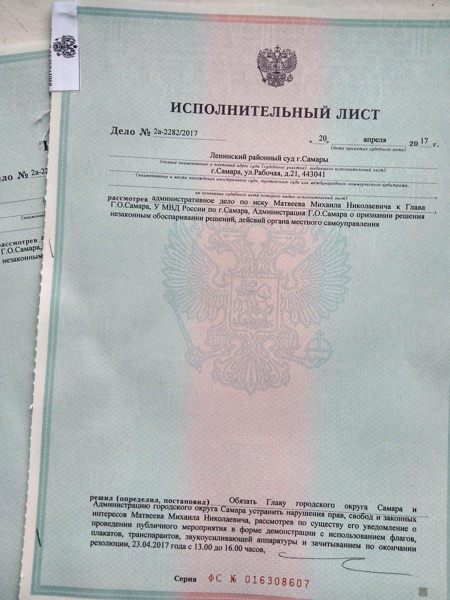 Исполнительный лист пенсионеру заявление о взыскании задолженности по воде