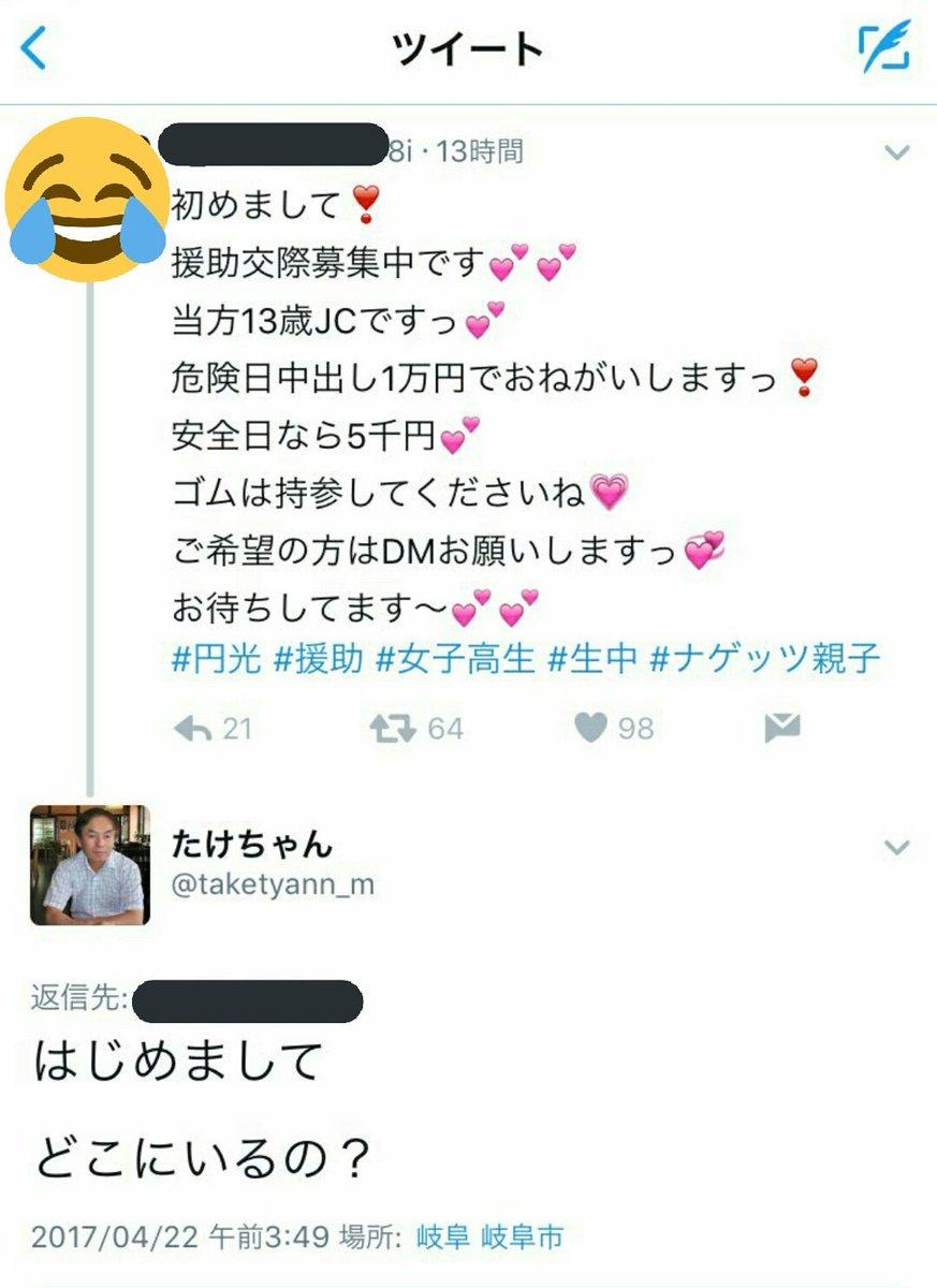 JC JK 中学生 円光 送料無料 女子高生 女子中学生 学生服 忘年会 cosplay コスプレ ...
