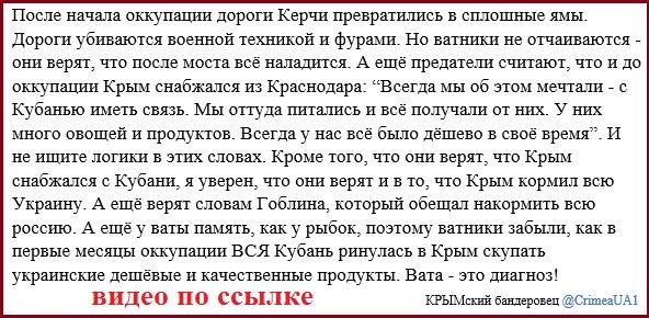 """МИД РФ о подрыве автомобиля ОБСЕ на оккупированной Луганщине: """"Обстоятельства произошедшего указывают на высокую вероятность провокации"""" - Цензор.НЕТ 3065"""