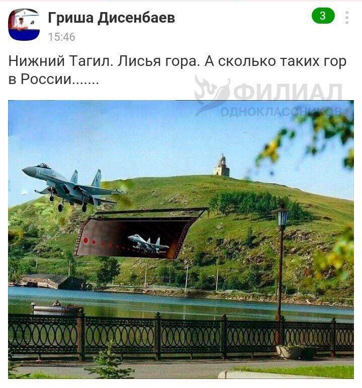 После гибели наблюдателя миссия ОБСЕ может свернуть работу на Донбассе, - Тука - Цензор.НЕТ 3104