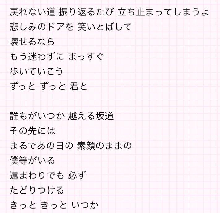 Yuri On Twitter 陽のあたる坂道は今回のアルバムじゃないし 歌詞が