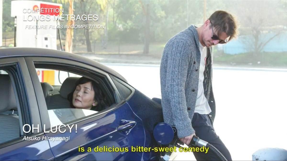 1st image from &quot;Oh Lucy&quot;  #OhLucy! #JoshHartnett #Cannes  #CriticsWeek 2017  http://www. joshhartnett.com / &nbsp;  <br>http://pic.twitter.com/tVqXaMeLrz