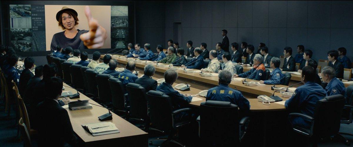 日本政府に宣戦布告するナオトインティライミ
