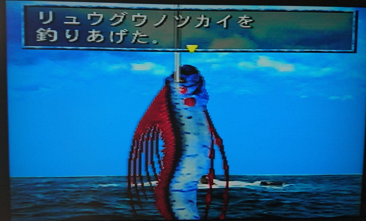 海のぬし釣り hashtag on Twitte...