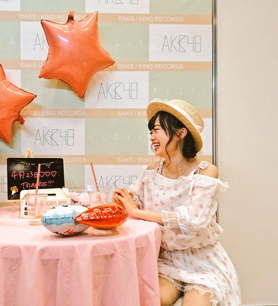 りかちゃんいー笑顔👏✨ 見ていてこちらも幸せな2Shotになりました✨☺ #中井りか  #NGT48 #りか姫のことが好きだから  #今日も推しがかわいい #写メ会
