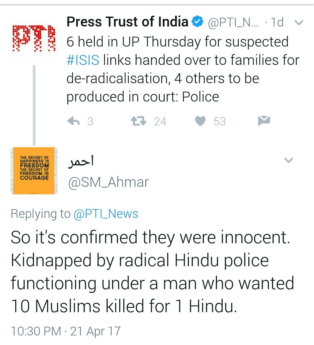 What @Uppolice did, and why it won\'t work. In two tweets.