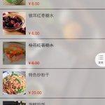 中国のレストランには、テーブルに固有のQRコード付いててスマホで読み込むとメニュー出て注文と電子マネ…