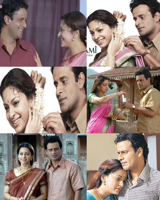 Wishes a very Happy Birthday to Manoj Bajpayee .. and ..