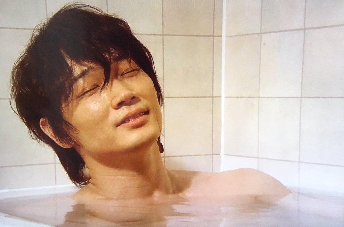 綾野剛の入浴シーン
