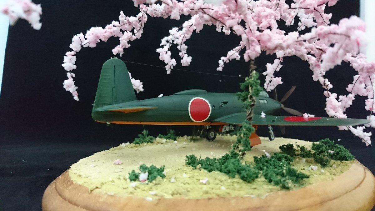 """Nishiryo on Twitter: """"海軍十八..."""