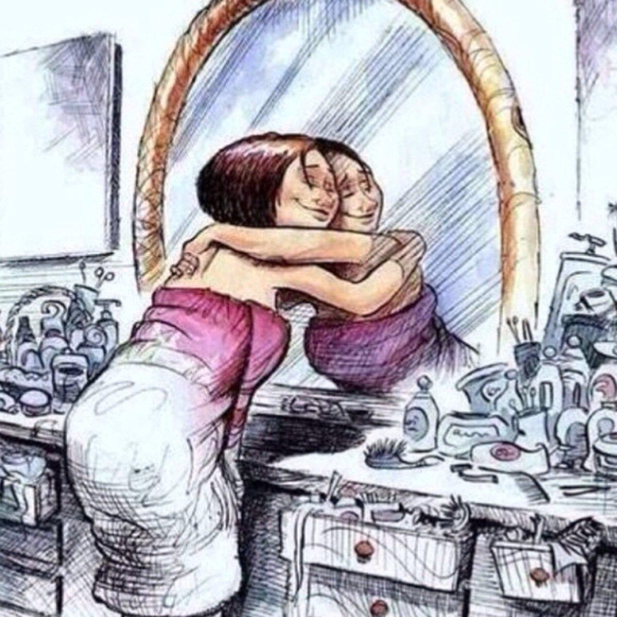мечтает страдать ерундой картинка целуем