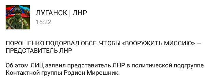 Заявления боевиков о причастности ВСУ к подрыву автомобиля ОБСЕ - провокация, направленная на дискредитацию Украины, - штаб АТО - Цензор.НЕТ 4175
