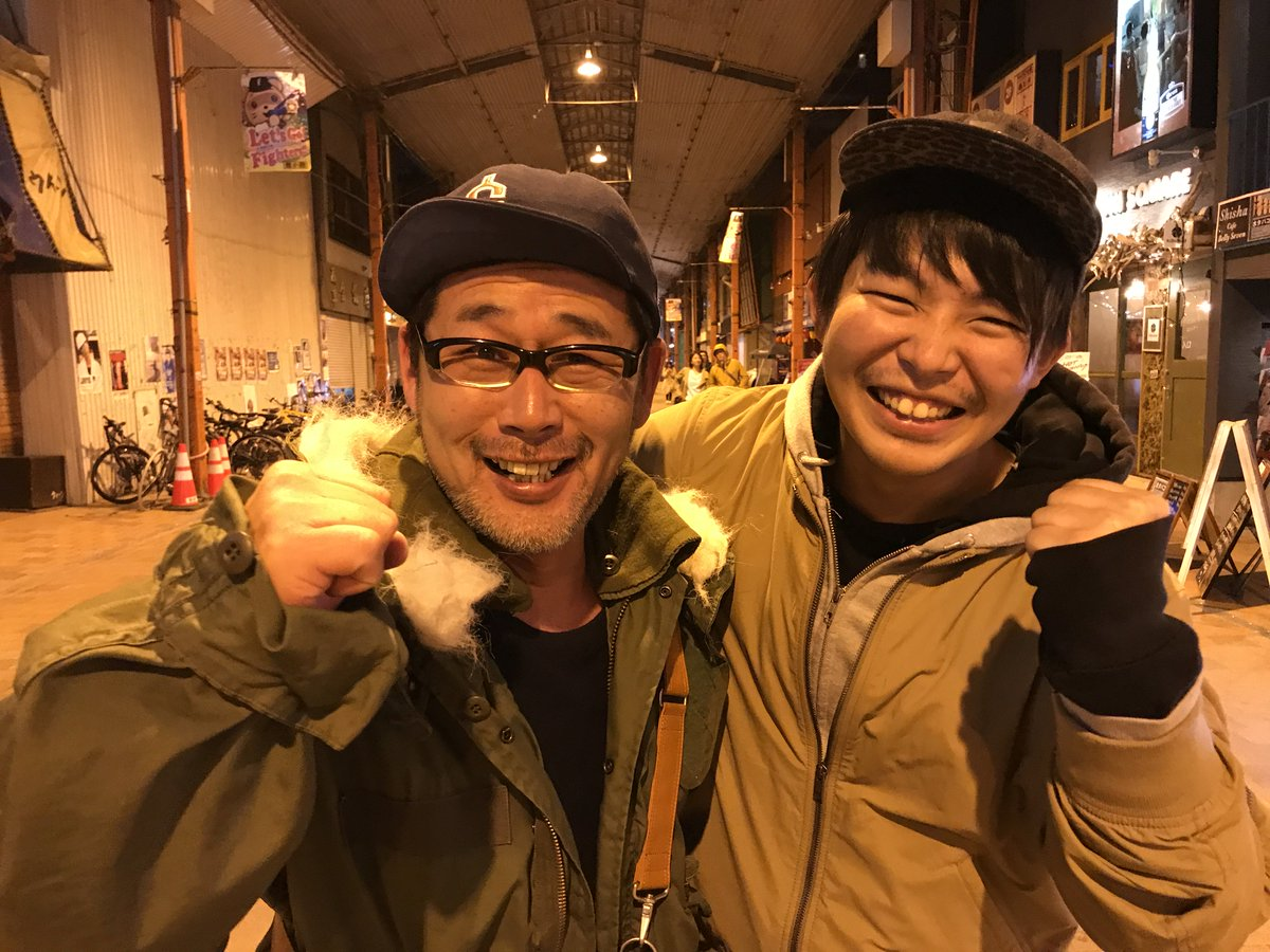 約2年ぶりに水曜どうでしょう藤村Dと会いました!! ありがたいお言葉たくさんいただいて元気でました、ありがとうございます! 残りの旅もがんばります! https://t.co/1e7B5XqLIK