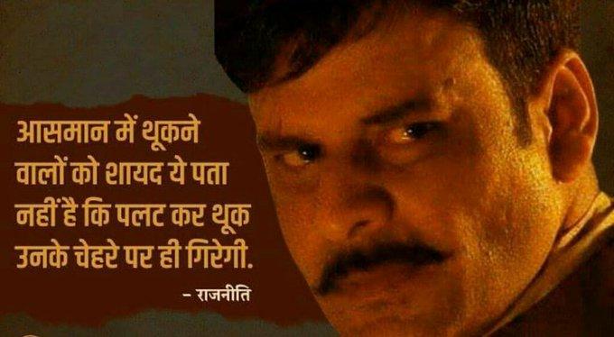 wish u.a very very happy birthday the LEGEND  actor Manoj Bajpayee  sir jiiii