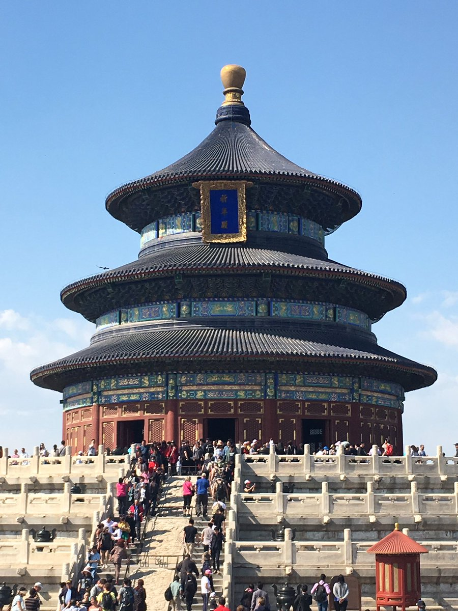 Beijing, from tradition... Pekin, de la tradition... #Beijing #China #Pekin #Chine <br>http://pic.twitter.com/SntjMyS4Re