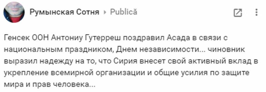 """Глава ПА ОБСЕ Муттонен о гибели наблюдателя на Донбассе: """"Смерть одного из наших коллег, выполняющих жизненно важную миссию, является для всех нас шоком"""" - Цензор.НЕТ 8252"""