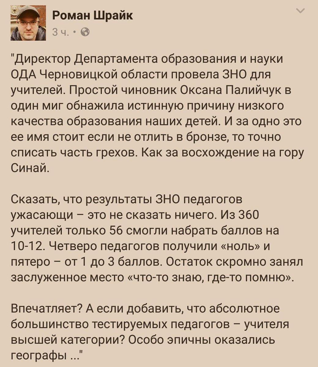 Директор ВостГОКа Сорокин опровергает информацию о своем побеге за границу и намерен сам посетить НАБУ - Цензор.НЕТ 8560