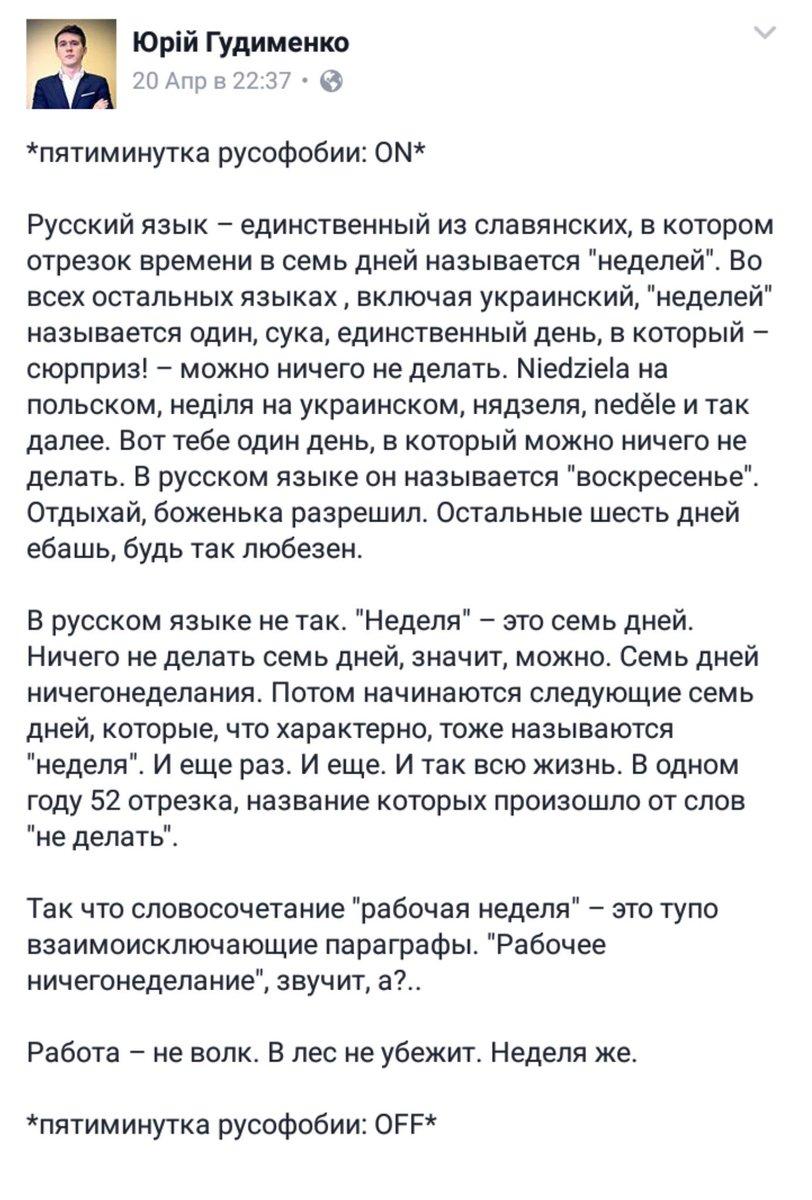 Санкции против РФ будут действовать до полного выполнения Минских соглашений и возврата Крыма под контроль Украины, - Госдеп США - Цензор.НЕТ 4723