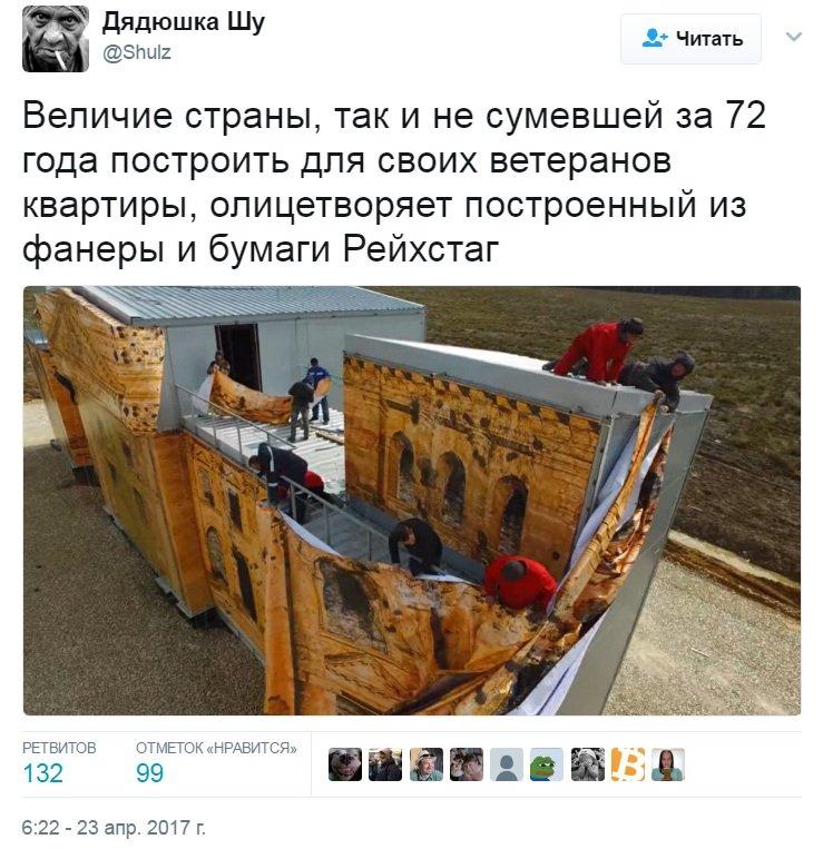 Санкции против РФ будут действовать до полного выполнения Минских соглашений и возврата Крыма под контроль Украины, - Госдеп США - Цензор.НЕТ 1941