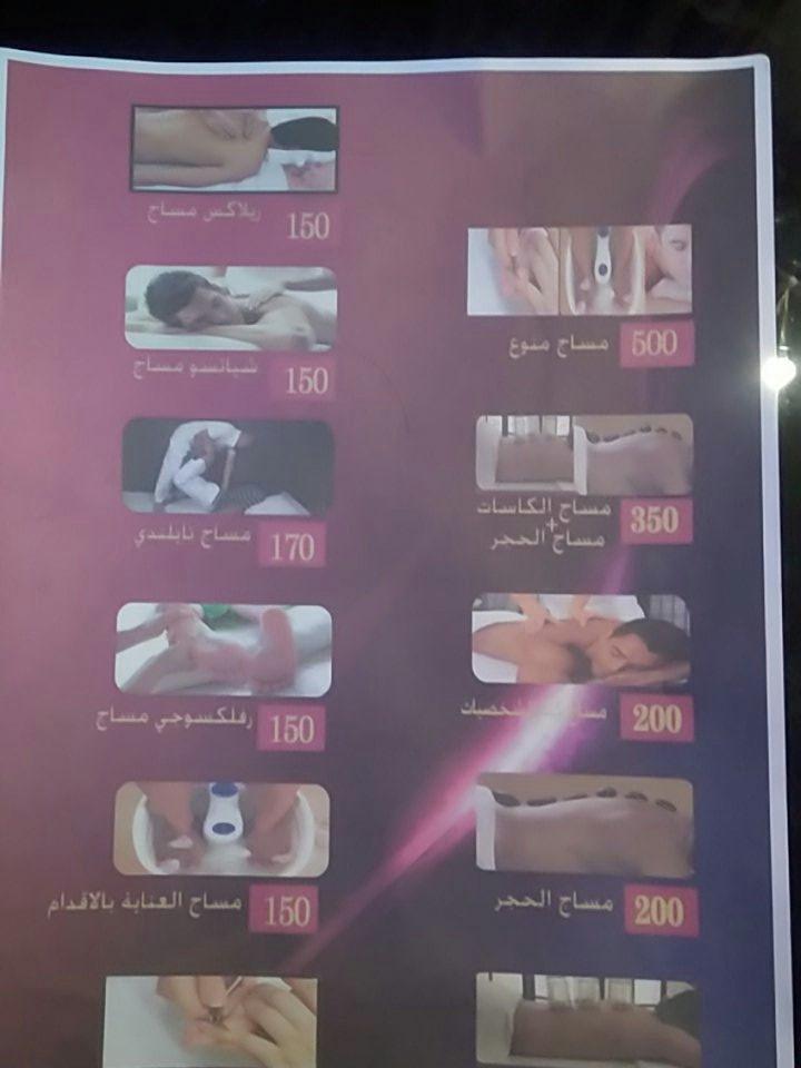 Massage center in riyadh