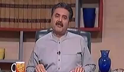 Khabardar with Aftab Iqbal - 23rd April 2017 - Comedy Show thumbnail