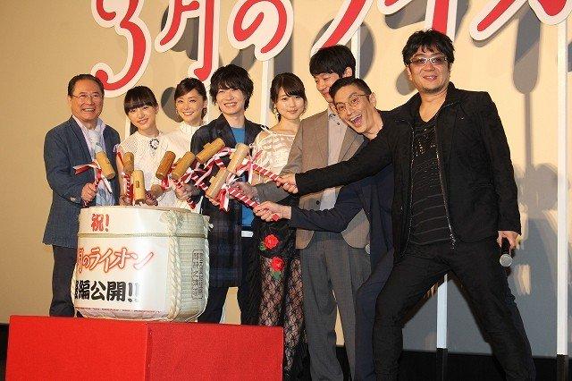 【100RT】神木隆之介主演「3月のライオン」上海映画祭出品決定!史上初2部作2夜連続上映へ