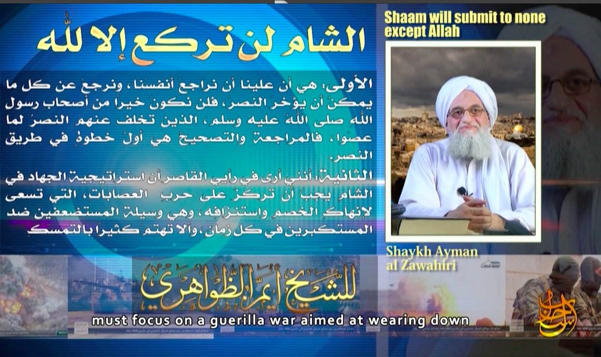 #AlQaeda leader al-Zawahiri&#39;s new 6min message. 3 points on #jihad in #Syria/Levant 1 No compromise 2 No nationalism 3 Move to guerilla war<br>http://pic.twitter.com/zHLGpZE9QQ