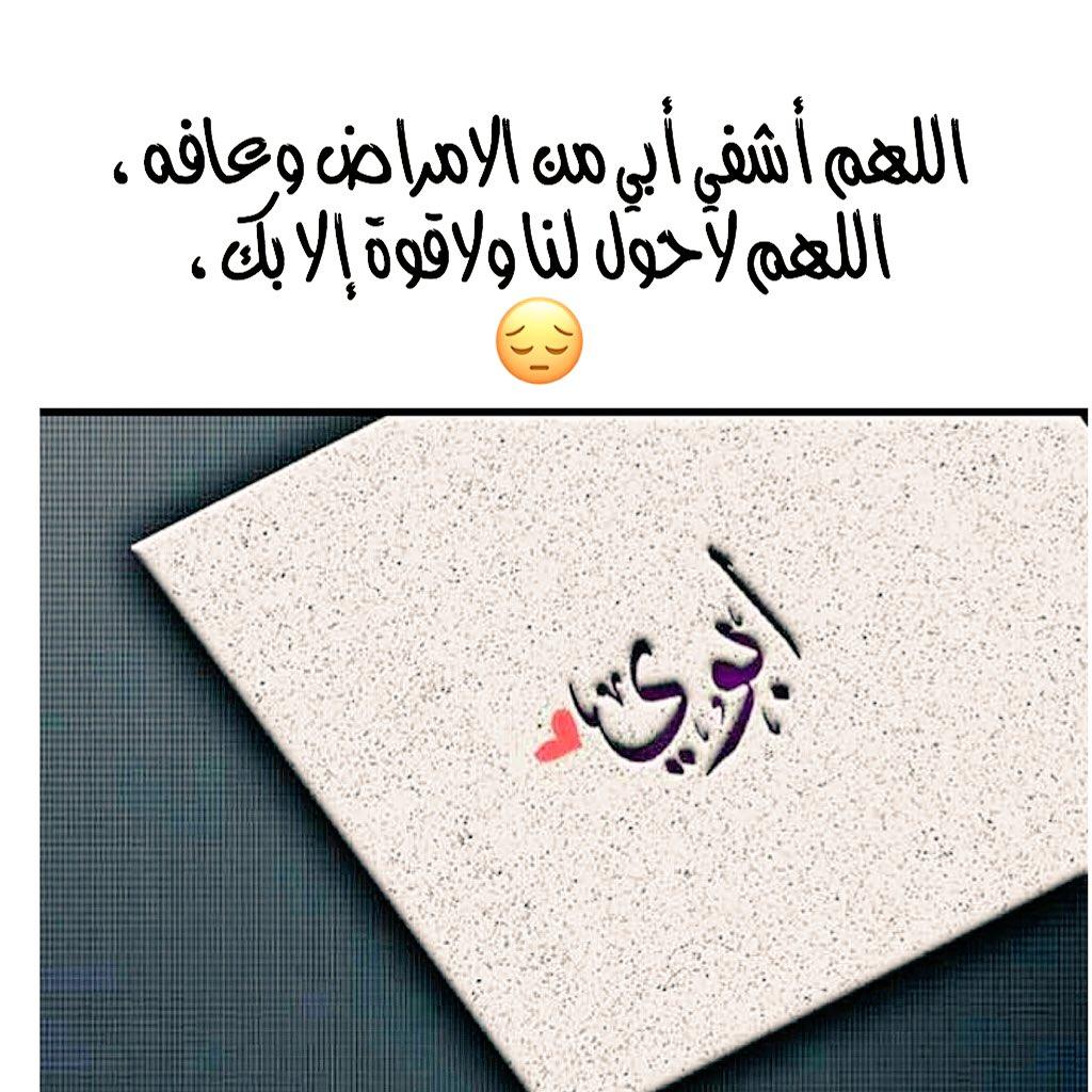 Cancelo دعواتكم لابوي No Twitter