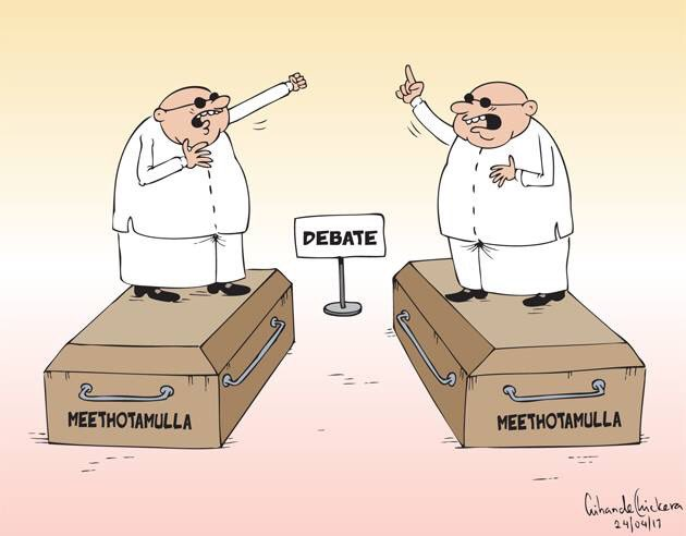 Image result for garbage cartoons meethotamulla