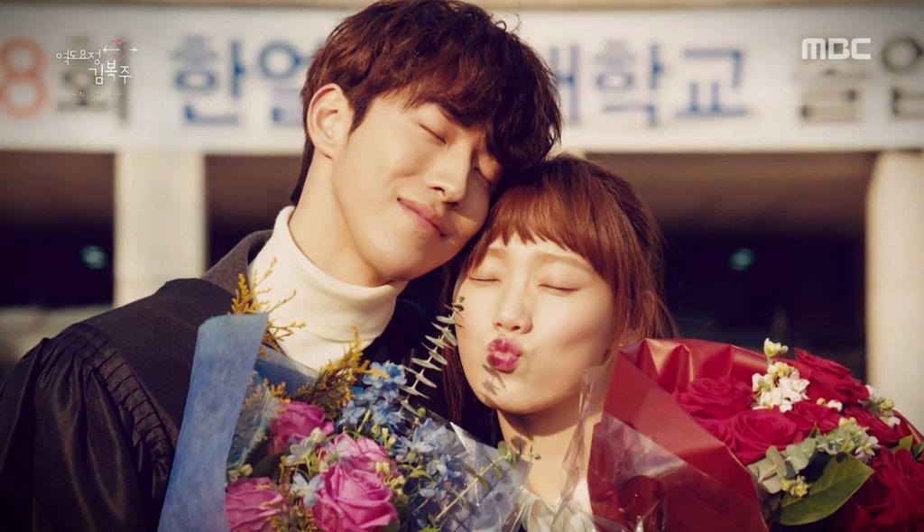 lee sung kyung and nam joo hyuk reportedly dating rowan atkinson live elementary dating youtube