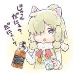 アルコールパカさん pic.twitter.com/fNVnTnKBcl