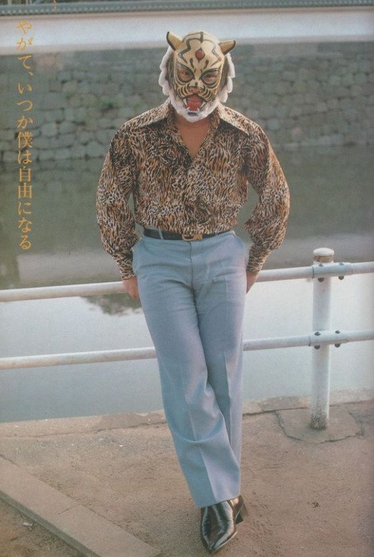 My hero, both in wrestling and in fashion