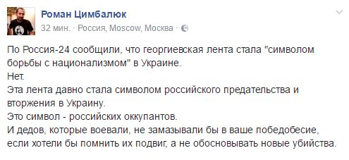 Россия нацелена на восстановление сотрудничества с ЕС, - Лавров - Цензор.НЕТ 7317