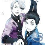 「ユーリ!!! on ICE」Blu-ray&DVD第6巻のジャケットイラスト、追加特典を解…