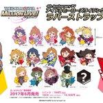 【M@STER PRODUCT /ミリオンライブ!】4周年記念PV公開記念!「アイドルヒーローズライ…