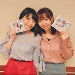 先週の『COUNTDOWN FRIDAY #飯田里穂 のオールアニソンTOP20』ありがとうございま…