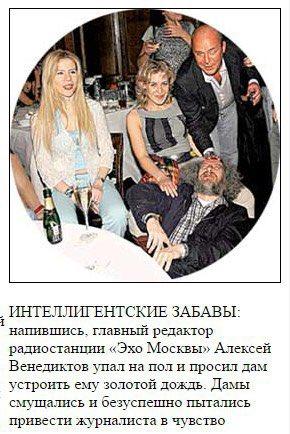 Лавров: В Киеве берет верх партия войны - Цензор.НЕТ 9388