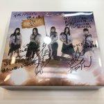 SKE48ファンの皆さんごめんなさい。松井珠理奈ファン、須田亜香里ファン、古畑奈和ファン、の皆さんご…