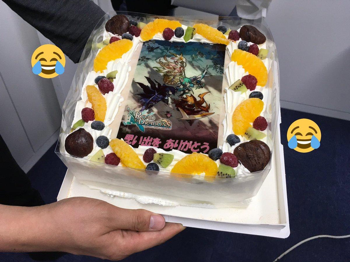 ファミ通さんからもケーキをもらいました。今まで、長い間、ありがとう。本当にありがとう https://t.co/7LQjPUeitp
