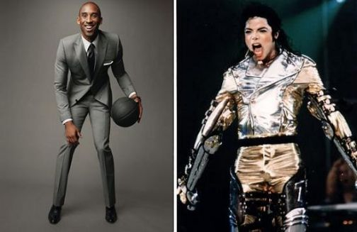c872903f0b87 Kobe Bryant Cites Michael Jackson as His Biggest Inspiration at Film ...